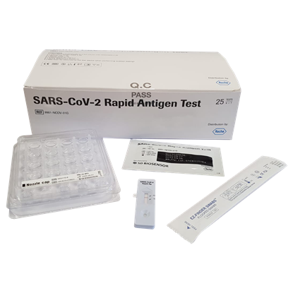 Picture of SARS-CoV-2 Rapid Antigen Test
